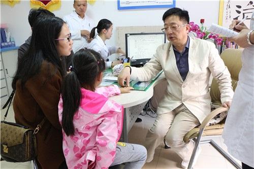 著名白癜风专家孟中平教授《2021春季公益会诊》